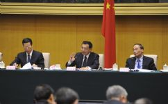 China's anti-corruption cabinet meeting