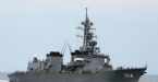 Japan's defense guidelines focus on sea, air surveillance: draft