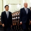 Seoul sees Biden's China trip for its stance in ADIZ conflict
