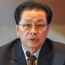 DPRK leader's uncle Jang Song-thaek removed from office