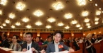 Reform -- China opens annual sessions