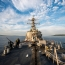 Pentagon says Russian fighter flies near U.S. warship in Black Sea