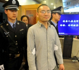 Internet rumormonger gets 3-year jail term