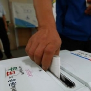 S. Korea launches largest-ever parliamentary by-elections