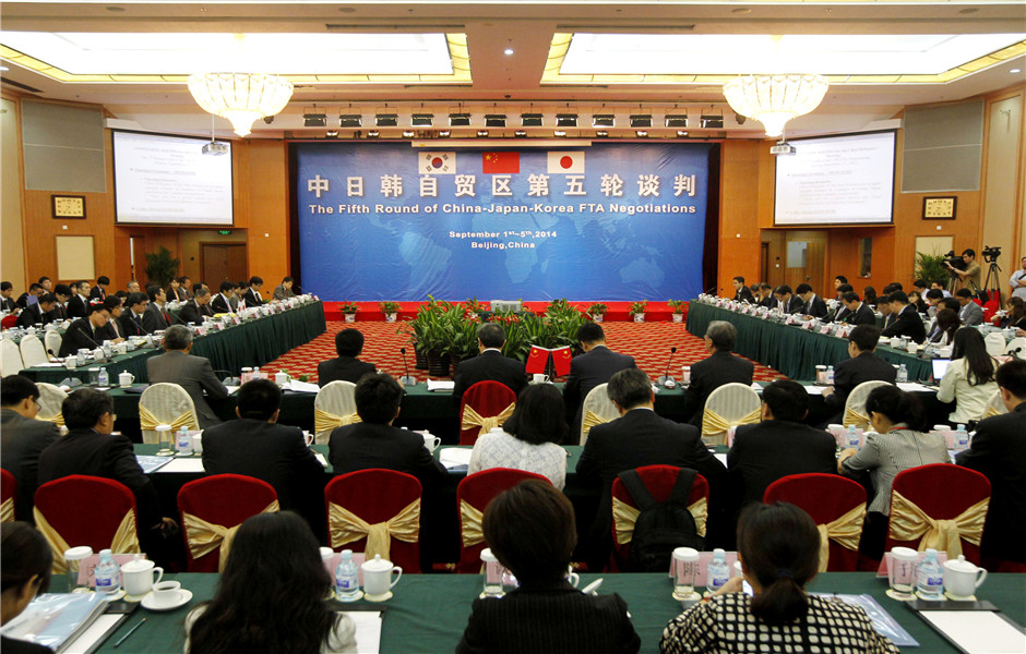 The fifth round of China-Japan-Korea FTA negotiations held in Beijing