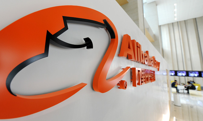 Alibaba's record-breaking IPO priced at 68 dollars