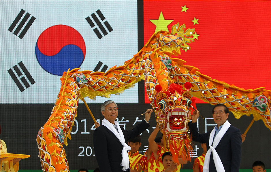 "The ""China Day"" event was held in Seoul"