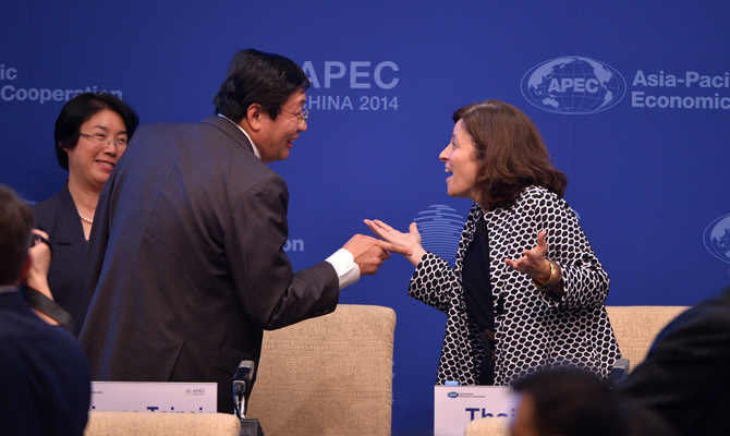 APEC economies pledge flexible fiscal policies, stress infrastructure investment