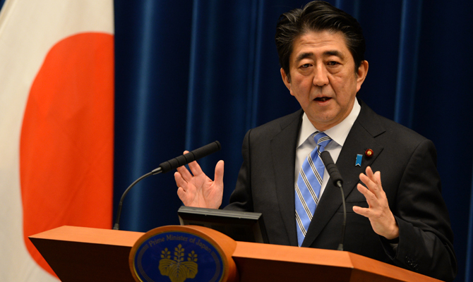 Japan's cabinet approves dissolution of lower house