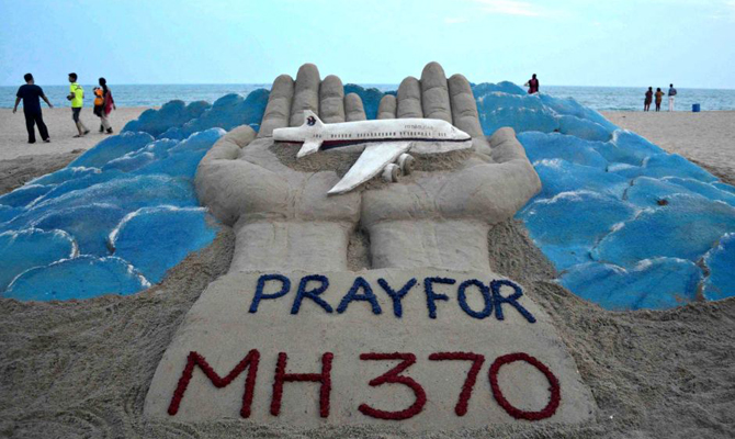 7,000 sq km seafloor searched with no debris found relating to MH370: JACC