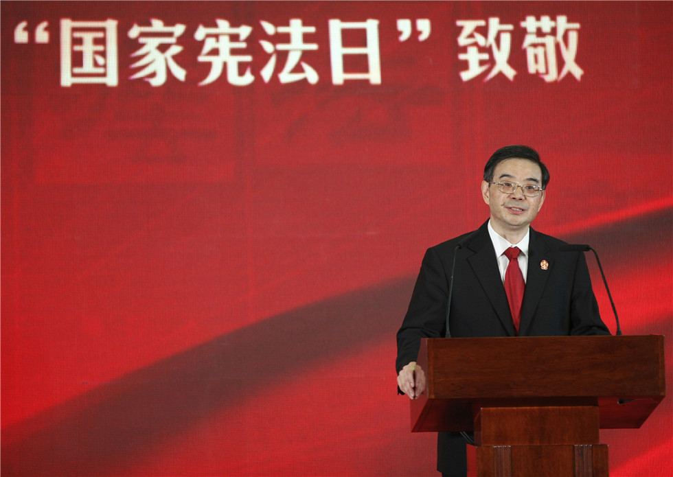 China celebrate first Constitution Day