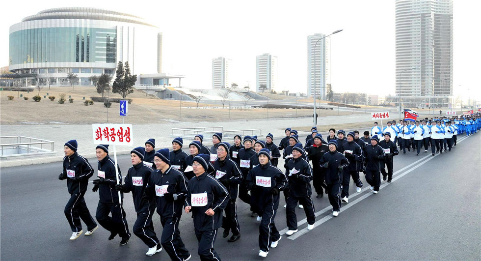 First sports day of the new year in Pyongyang
