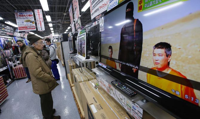 Japan in bid to verify authenticity of new IS audio release