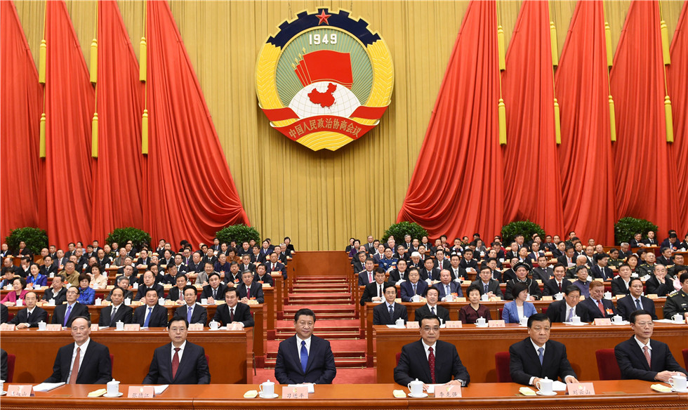 CPPCC kicks off the annual session in Beijing