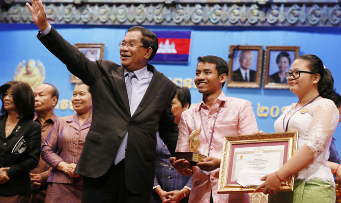 Cambodian PM attends Culture Day, urges youths to preserve culture
