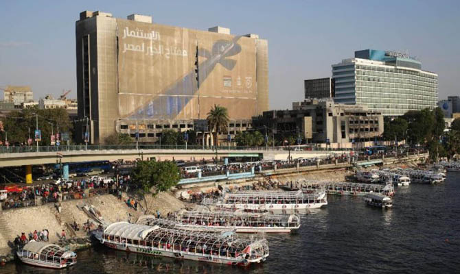 Egypt to pull down Mubarak's ruling building in Tahrir after 4 years of his ouster