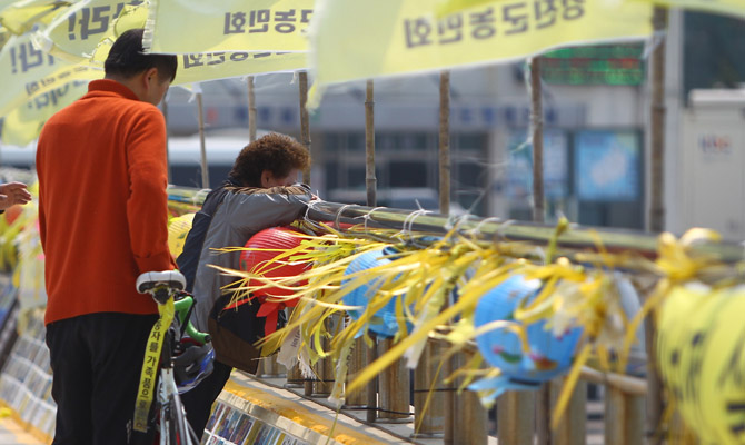 S.Korea decides to salvage Sewol ferry, field works to start in September