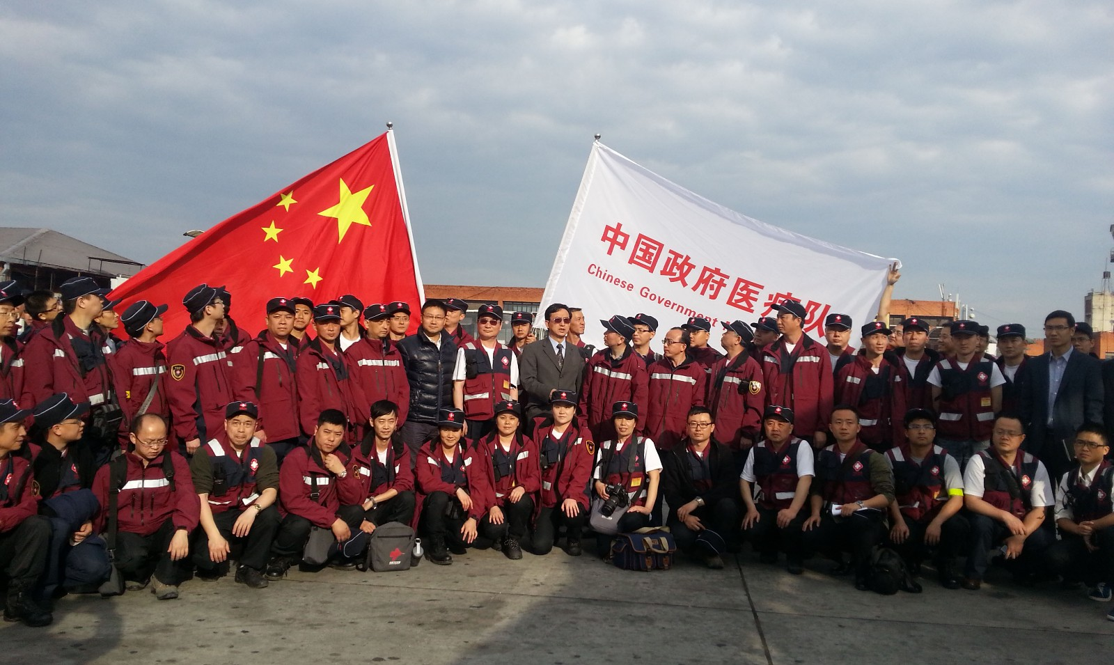 China's rescue and medical teams join Nepal search