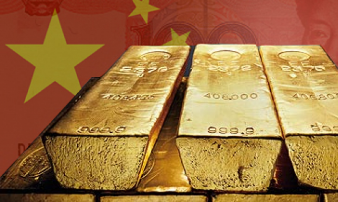 Gold reserves underpin stable yuan seeking globalization
