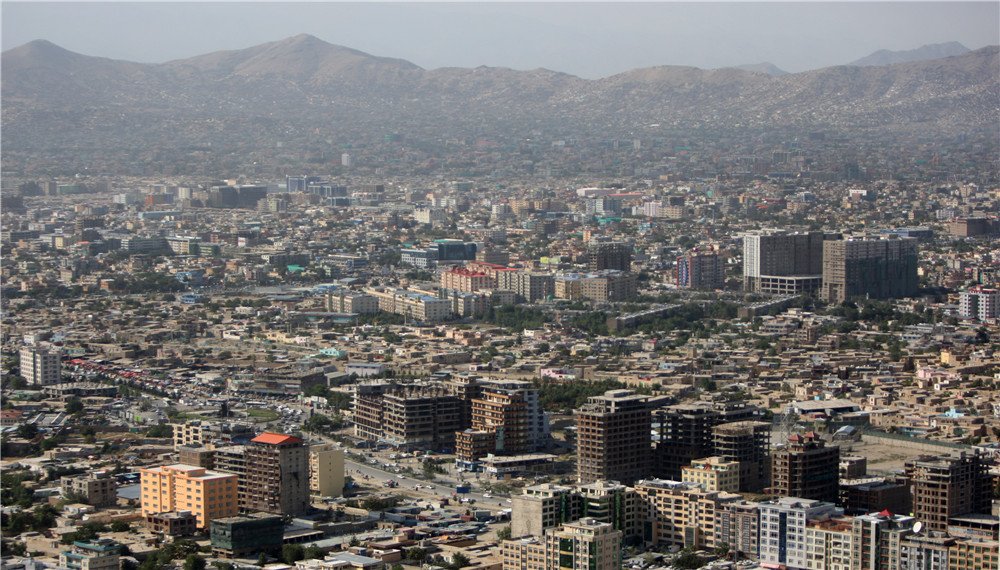 The new buildings in Kabul, Afghanistan after the Taliban regime