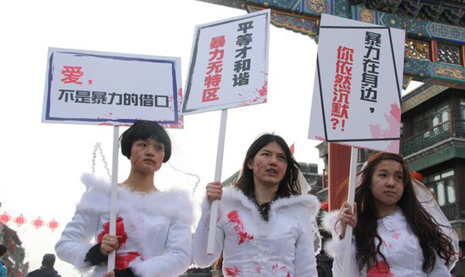 China legislates against domestic violence, law stepping in family affairs