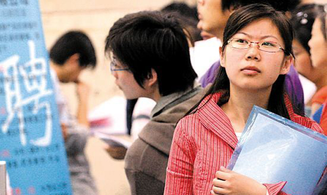 Chinese grads delay job search amid tough market