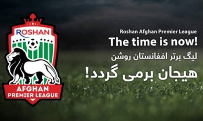 Afghan football premier league helps bring normalcy to Kabul