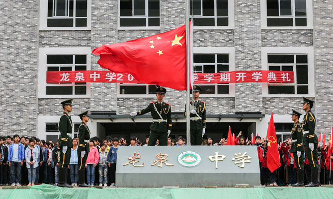 Students in quake-struck SW China start semester in new school
