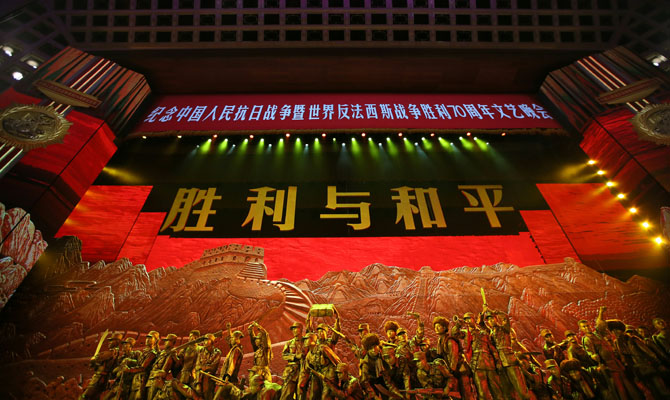 China stages cultural gala for V-Day celebration